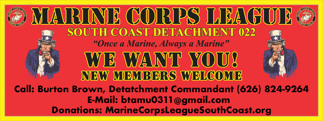 mcl-marine-corps-league-logo-banner